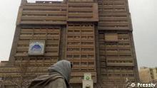 Iran Innenministerium