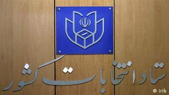 مشارکت ۸۰ درصدی اقلیتهای دینی و قومی در انتخابات انتظارات آنها را از دولت روحانی بالا برده است