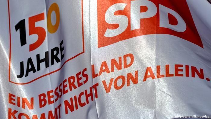 Miaka 150 ya SPD
