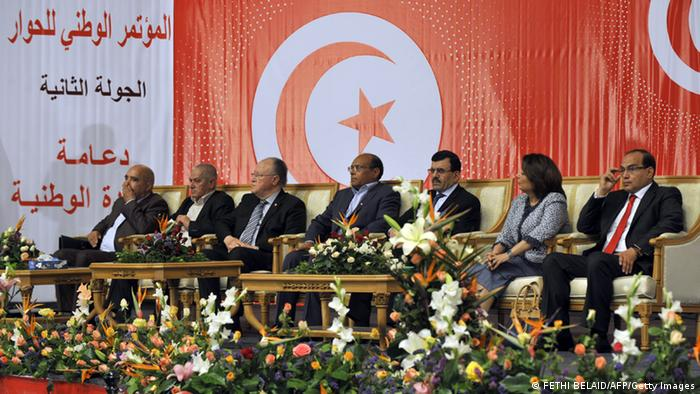 Tunisian President Moncef Marzouki (C) takes part in a Conference of national dialogue (photo: FETHI BELAID/AFP/Getty Images)