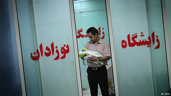 Bildergalerie Iran Vatertag