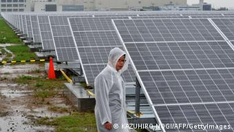 A large-scale solar power plant at a startup ceremony in Kyoto