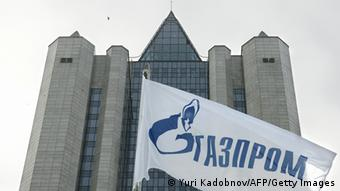 Gazprom-Firmensitz in Moskau (Foto: YURI KADOBNOV/AFP/Getty Images)