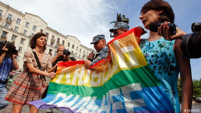 Демонстрация представителей сексуальных меньшинств