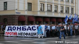 17 травня 2013 року. Антифашистський марш у Донецьку