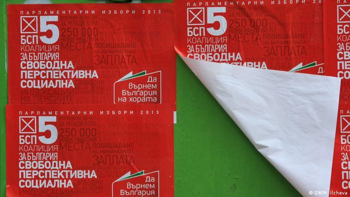 Wahlplakate der Bulgarischen Sozialistischen Partei