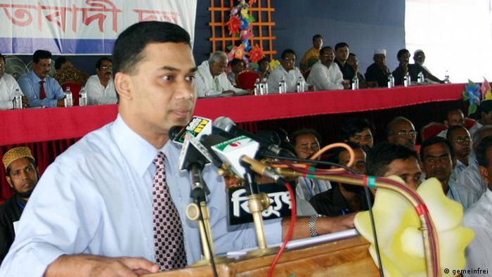 Tarique Rahman senior Secretary General of Bangladesh Nationalist Party is addressing to party's grass root council. Bild: gemeinfrei, http://en.wikipedia.org/wiki/File:Tarique_in_Council.jpg