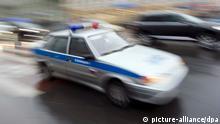 Polizei Polizeiauto Russland St. Petersburg
