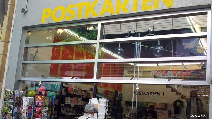 В Германии много специализированных магазинов, торгующих открытками