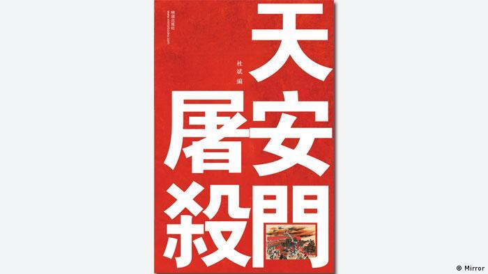 Buchdokumentation Tiananmen Massaker, Mai 2013, Verlag Mirror, Hongkong