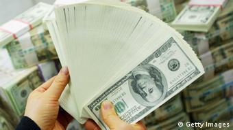 Чи всі кошти повернуть в Україну?
