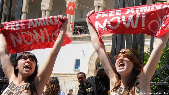 Femei Tunisia.