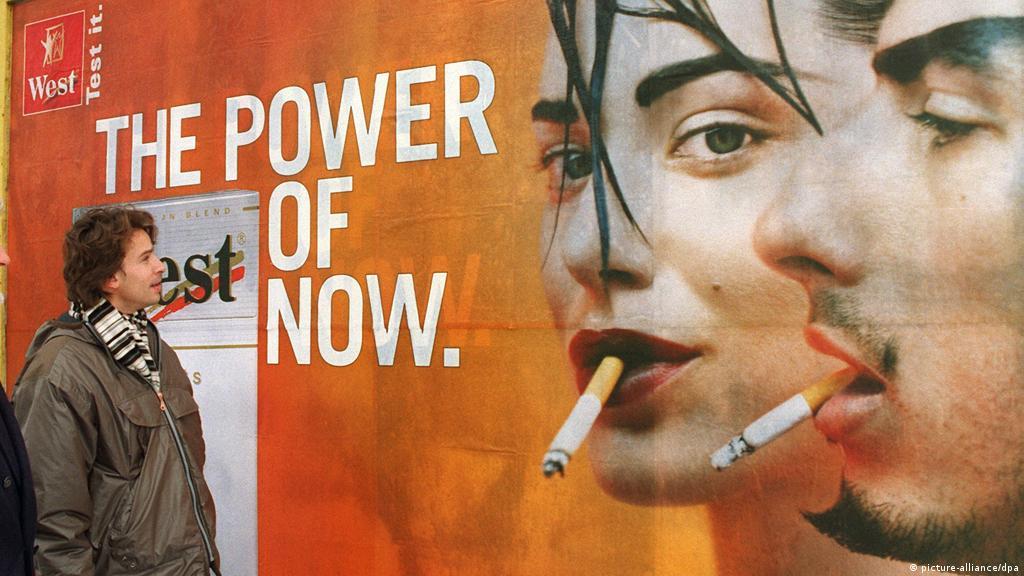 реклама табачных изделий на улице