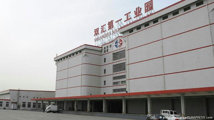 LUOHE, May 30, 2013 Photo taken on March 25, 2011 shows the exterior of the first Industrial Park of Shuanghui Group in Luohe, central China's Henan Province. China's Shuanghui International Holdings Limited announced on May 29, 2013 that it has entered into a definitive merger agreement with the world's largest pork processor, Smithfield Foods, to create a leading global pork enterprise. The acquisition valued Smithfield at approximately 7.1 billion U.S. dollars, including the assumption of Smithfield's net debt