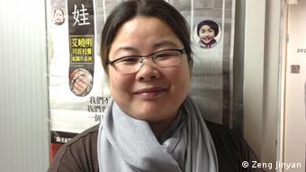 Ye Haiyan Hongkong (Zeng Jinyan)