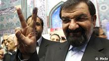 Title: Mohsen Rezaei Schlagwörter: Iran, Election, Mohsen Rezaei, Rezae, Rezaee Bildbescheibung: Mohsen Rezaei Mirgha'ed, is an Iranian politician and former military commander, currently the Secretary of the Expediency Discernment Council of the Islamic Republic of Iran. Rezaee is a candidate of the presidential election of 2013,
