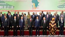 Afrika Gipfel in Tokio