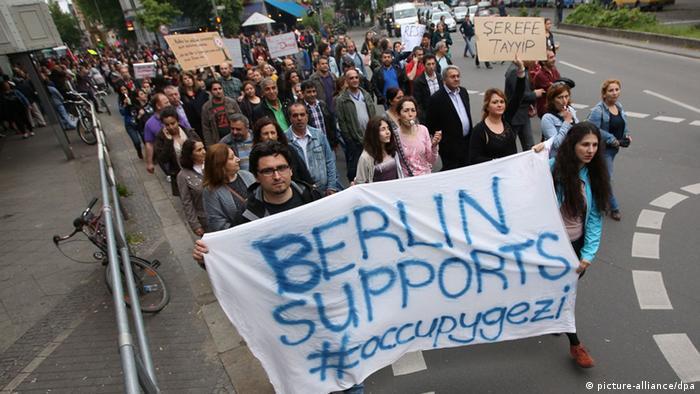 Протесты в Турции поддержали за границей