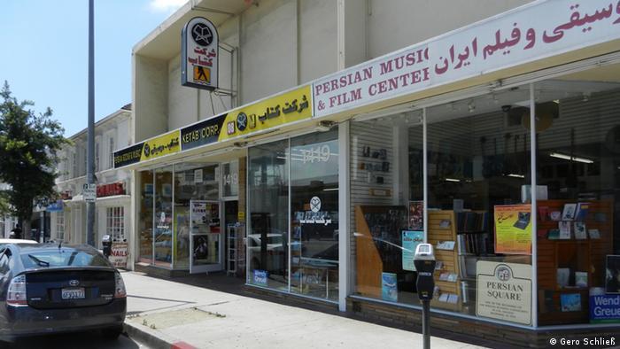 Ketab Bookstore von aussen Stichwort: Exil-Iraner in Los Angeles (Foto: DW/Schließ)