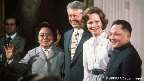 China USA Gipfeltreffen Jimmy Carter und Deng Xiaoping 1979 (AFP/AFP/Getty Images)