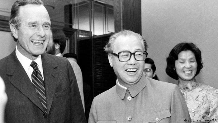 China USA Gipfeltreffen George Bush und Zhao Ziyang 1984