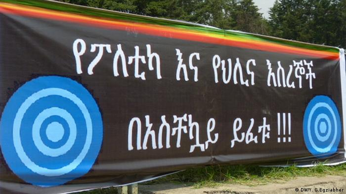 Demonstration in Addis Abeba 02.06.2013 Protest Slogan