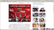 Screenshot The Voice of China Wettbewerb