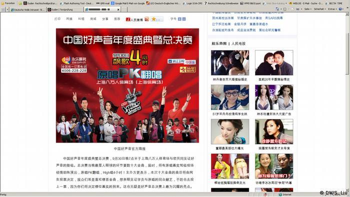 Screenshot The Voice of China Wettbewerb (DW/S. Liu)