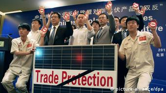 Chinese producers protested an import duty the EU imposed on solar cells (Photo: dpa - Bildfunk)