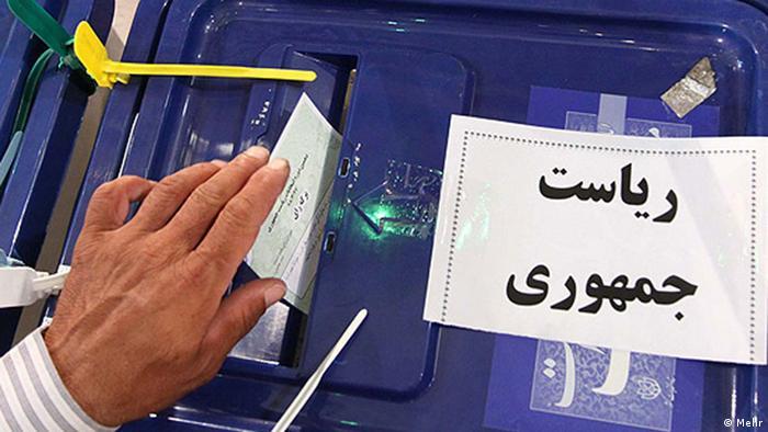 Iran Wahlurne