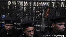 Kairo Prozess gegen NGOs Archivbild 2012