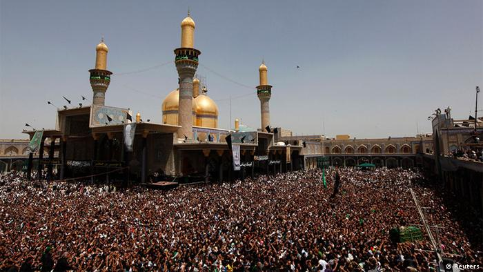 Pilgrims gathering at the shrine of Imam Moussa al-Kadhim