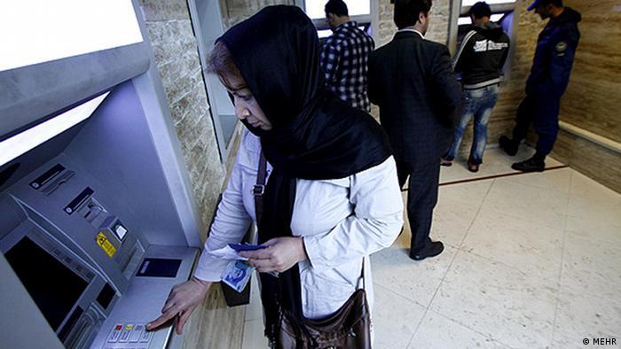 Bildergalerie Iran Bankensystem vor dem Kollaps (MEHR)