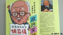Sammlung politischer Witze (Buchcover), erschienen Mai 2013; Copyright: DW/Y. Su