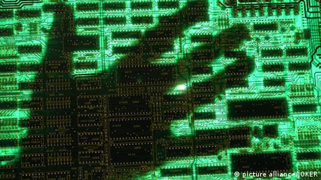 Symbolbild Datensicherheit