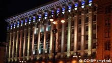 Kiew, Stadtrat. http://www.flickr.com/photos/klimenko/3708132954/sizes/o/in/photolist-6DF9JN/
