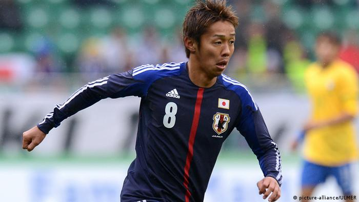 Nuremberg's Hiroshi Kiyotake, playing for his country Japan in a friendly against Brazil, 16.10.2012. (Photo via Pressefoto ULMER/Markus Ulmer)