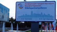 Russland Städtepartnerkonferenz in Uljanowsk