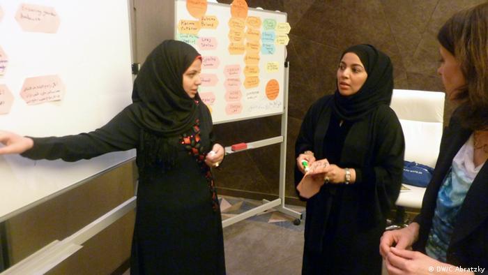 سيدات الأعمال في العالم العربي