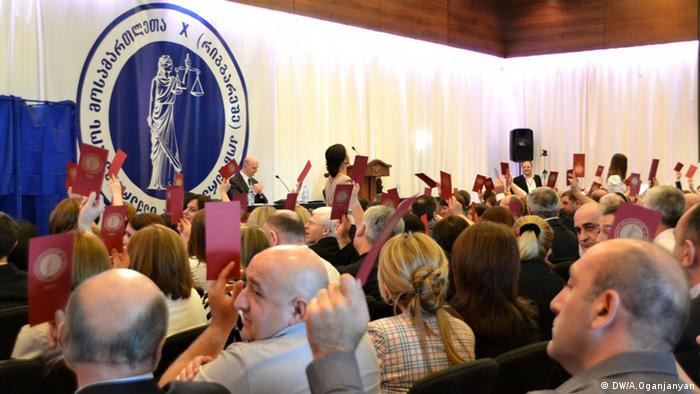 Голосование на конференции судей