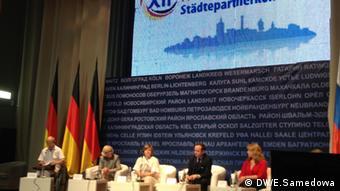 Участники конференции на заключительном заседании