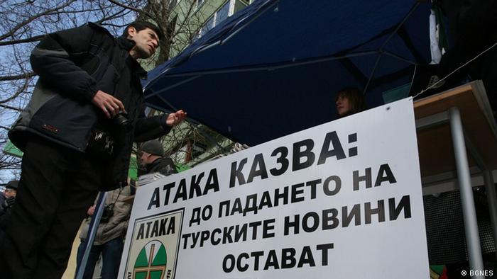 Bulgarien Sofia Proteste Aktion Nationalisten türkische Immigranten