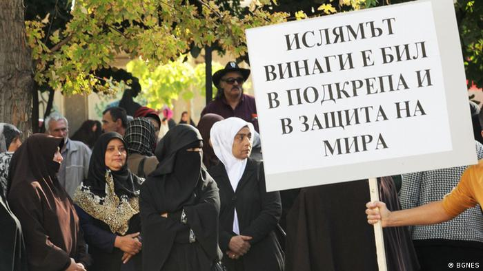 2012-та: протест срещу процеса в Пазарджик