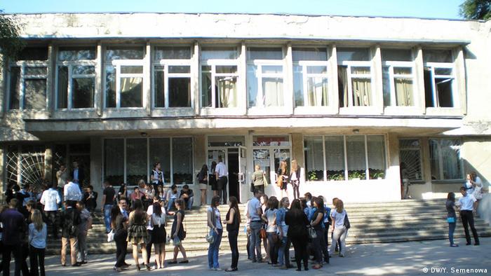 Школа в Кишиневі