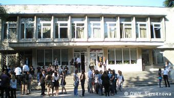 Одна из школ в Кишиневе