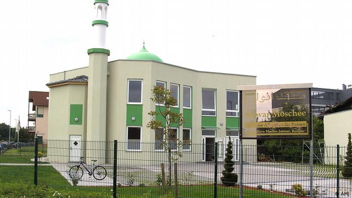 The AMJ's mosque in Rodgau