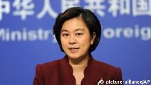 Hua Chunying, deputy director general of the Chinese Foreign Ministry's Infromation Department, speaks at a press conference at the Chinses Foreign Ministry in Beijing on Feb. 8, 2013. China denied its Navy frigate used weapons-targeting system on Japan's destroyer of the Maritime Self-Defense Force (MSDF) in East China Sea. Japanese government called for an apology. ( The Yomiuri Shimbun via AP Images )