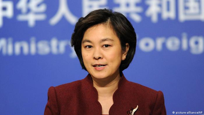 Hua Chunying, deputy director general of the Chinese Foreign Ministry's Infromation Department, speaks at a press conference at the Chinses Foreign Ministry in Beijing on Feb. 8, 2013. (Photo: The Yomiuri Shimbun via AP Images )