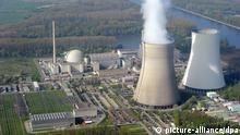 Оператори атомних електростанцій в Німеччині отримають компенсацію за відмову країни від ядерної енергетики