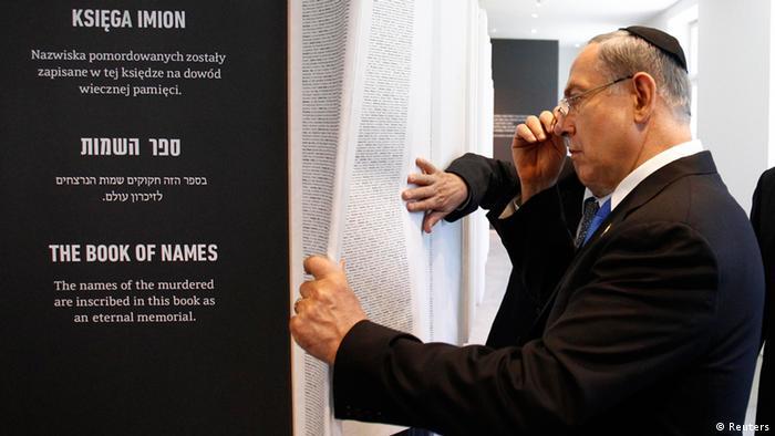 Eröffnung neuer Dauerausstellung in Auschwitz Benjamin Netanjahu